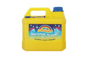 Мыльные пузыри для детей от 3-х лет №МР3000 Пузырия 3л