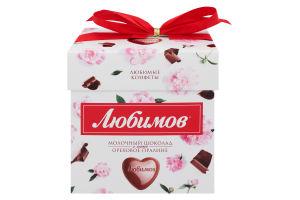 Конфеты пралине в молочном шоколаде Любимов к/у 208г