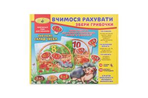 Гра дидактична для дітей від 3років Вчимося рахувати Київська Фабрика Іграшок 1шт