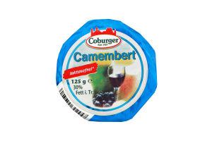 Сыр 30% Camembert Coburger м/у 125г