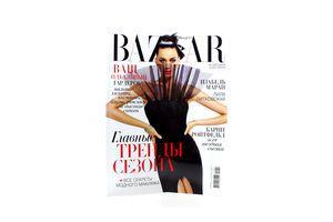 Журнал Harpers Bazzar