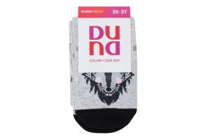 Шкарпетки жіночі Duna №3130 21-23 сіро-бежевий