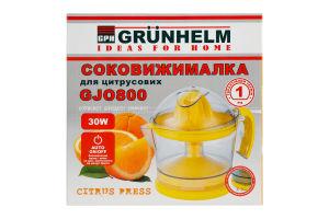 Соковыжималка для цитрусовых GJO800 Grunhelm 1шт