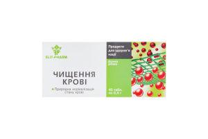 Добавка дієтична Чищення крові Elit-Pharm 40шт