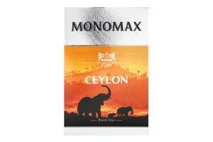 Чай чорний байховий листовий Ceylon Monomax к/у 90г