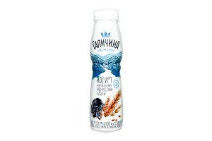 Йогурт 2.5% Чернослив-злаки Галичина п/бут 280г