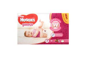Трусики-подгузники Huggies Pants Box Размер 3 для девочек 6-11 кг, 88 шт