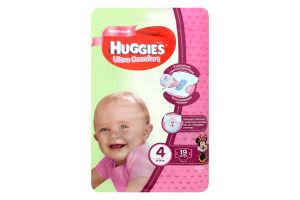 Подгузники для девочек 8-14кг Ultra Comfort Huggies 19шт