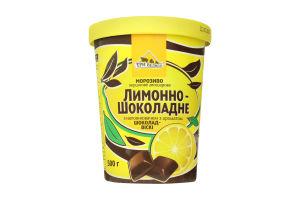 Морозиво вершкове двошарове з наповнювачем з ароматом Шоколад-Віскі Лимонно-Шоколадне Три ведмеді відро 500г