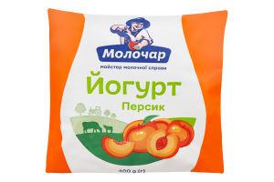Йогурт 1% персик п/е 400г /Молочар/