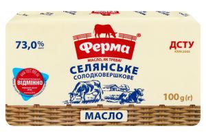 Масло 73% сладкосливочное Крестьянское Ферма м/у 100г