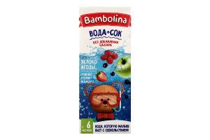 Напій соковмісний для дітей від 6міс Яблуко-ягоди Bambolina т/п 0.2л