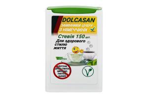 Заменитель сахара Стевия Dolcasan 150шт