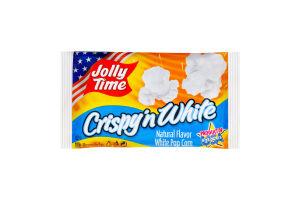 Попкорн для микроволновой печи Crispy'n White Jolly Time м/у 100г