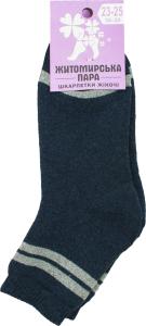 Шкарпетки жіночі Житомирська пара №689693 23-25