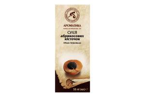 Масло абрикосовых косточек Ароматика 50мл