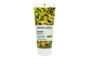 Пилинг для тела Лемонграсс и Зеленый кофе Fresh Juice 200мл