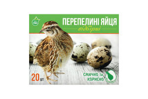 Яйца перепелиные отборные Веста-Люкс к/у 20шт