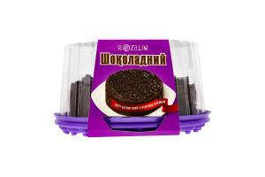 Торт бисквитный Шоколадный Rozalini п/у 0.76кг