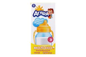 Молоко 3.2% для детей от 9мес ультрапастеризованное Агуша т/п 950г