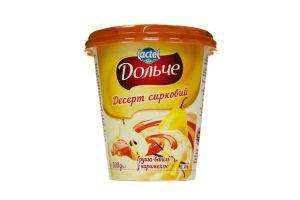 Десерт творожный Груша-ваниль с карамелью Дольче ст 300г