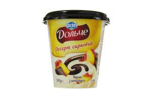 Десерт сирковий 3,4% з наповнювачами персик і шоколад Дольче (стаканчик 0,300 кг)