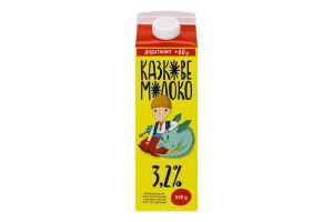 Молоко 3.2% пастеризоване Казкове Молокія т/п 930г