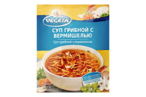 Суп грибний з вермішеллю швидкого приготування Vegeta м/у 40г
