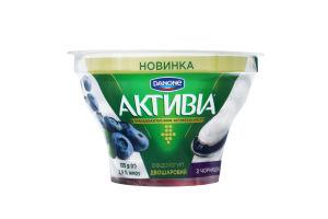 Бифидойогурт 2.9% двухслойный с черникой Активіа ст 135г