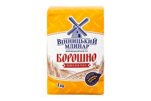 Борошно пшеничне Вінницький Млинар м/у 1кг