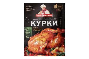 Приправа к курице ЦветАромат м/у 25г
