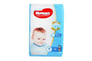Подгузники Ultra Comfort для мальчиков Huggies 8-14кг 66шт