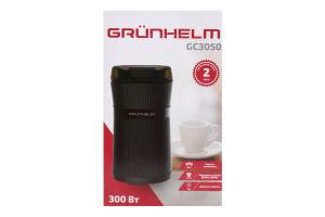Кавомолка електрична 300 Вт GС3050 Grunhelm 1шт