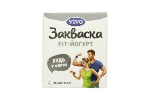 Закваска бактериальная сухая Fit-Йогурт Vivo к/у 4х0.5г