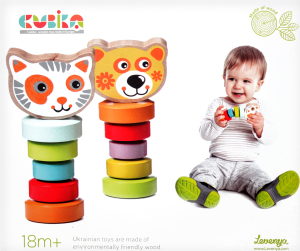 Іграшка Levenya Cubika Гнучкі тваринки