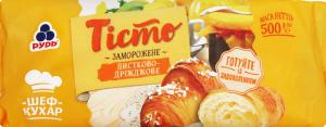 Тесто слоено-дрожжевое замороженное Рудь м/у 500г