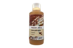 Піна д/ванн Tiramisu Fresh Juice 1л