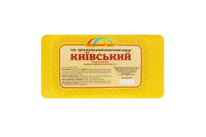 Продукт сирний 50% Київський Здоровий світ кг