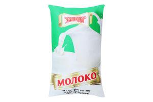 Молоко 3.2% пастеризованное Злагода м/у 910г