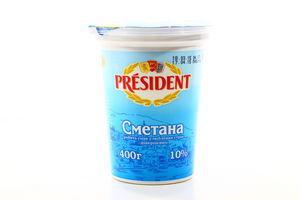 Сметана 10% President ст 400г