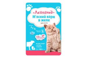Корм влажный мясное ассорти с ягненком и сердцем для кошек Леопольд д/п 100г