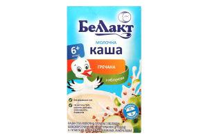Каша Беллакт молочная гречневая с яблоком, 200 г