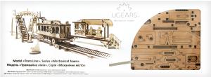3D пазл Ukrainian Gears Трамвайная линия