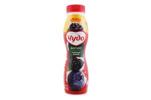 Йогурт 2.5% Чорниця-ожина Чудо п/пл 270г