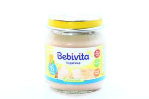 Пюре для детей от 6мес Индейка Bebivita с/б 100г
