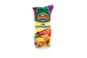 Сир Горіховий з горіхом 50% брусок флоупак 150г КОМО