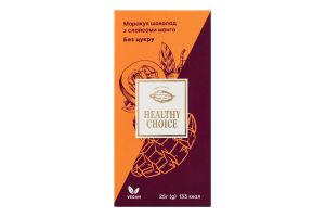 Шоколад без цукру Маракуяз слайсами манго Healthy Choice к/у 25г