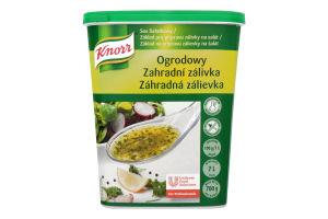 Заправка салатная быстрого приготовления Гарден Knorr ст 0.7кг