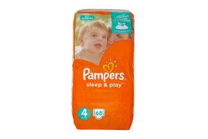 Підгузники Jumbo Pack Sleep&Play Chamomile Maxi Pampers 4 7-18кг 68шт