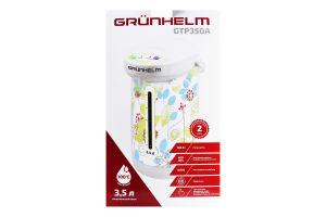 Термопот 3.5л №GTP350A Grunhelm 1шт